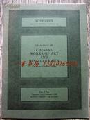 1980年2月12日苏富比《中国艺术品与清代瓷器》拍卖图录——200件拍品,附估价表