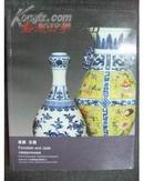 嘉德四季2009拍卖会18 期:瓷器 玉器