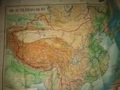 伟大祖国的地形【1953年初版大号地图】