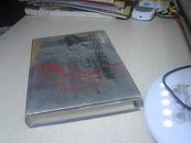 抵抗与妥协的两重奏--一二八凇沪抗战(精装本).抗日战争史丛书)