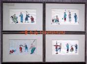 19世纪中国外销通草水彩画《中国刑法》(4幅)——原彩色手绘 原画框 (45x32.5cm)