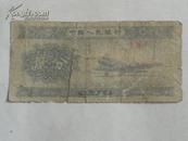 貮分纸币   叁罗马冠号译成阿拉伯数字为171