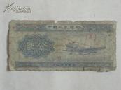 貮分纸币   叁罗马冠号译成阿拉伯数字为141
