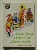 取回真经 美猴王丛书 34 法文彩版   1987年初版