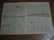 人民日报 1961年6月11日 5-8版