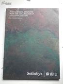 香港苏富比2014年: 乌尔里希·豪斯曼收藏中国青铜器