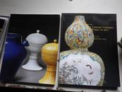 纽约佳士得 2014秋拍 重要中国瓷器及工艺精品    2册   340.  280页