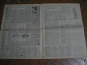 人民日报 1961年5月21日 5-8版