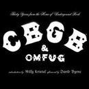 纽约传奇摇滚俱乐部 30周年回顾影集 CBGB & OMFUG