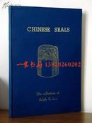 【签赠限量600册】1966年《Ralph C. Lee藏中国印玺》——40面图版 那志良编著