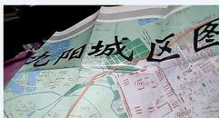 沈阳城区图1997