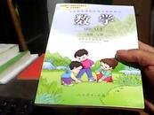 《数学》 二年级( 上下册)+ 《教师教学用书》(上下册)【附2张光盘】(未使用)共4本合售