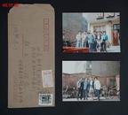 【全场包邮】NZY14082008 著名作家益希卓玛(1925- ) 致敖云 彩色照片两枚附封