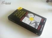 Sudoko Kakuro Hanjie Hitori: Le livre des Jeux de logique japonais【日本逻辑游戏宝典:数独、焊接、数谜、数壹,法文原版】