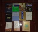 现代急症传染病学(精装 仅印2500册)