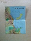珠海市区图1991年版