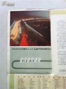 武汉市交通图1979年