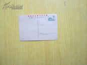 中国人民邮政明信片(敬祝毛主席万寿无疆)5-1961面值5分(未用过)