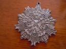 民国纪念章一枚