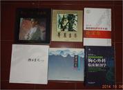 2011年第四届世界儒学大会论文集