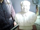 """文革时期:""""毛主席万岁""""半身瓷像"""