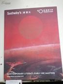 苏富比2013年   画拍卖