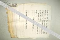 著名扬州书法家徐衢 90年代毛笔信札诗稿数通 共20页 字迹清晰 保真   B6