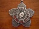 1958年万载县奖章一枚