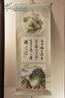 上海人美 81年1版1印 黄幻吾等作《古诗书画屏》全4幅 精美彩印 D2