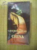 中国旅游图集 (英语版)