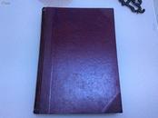 珍贵早期杂志!《红旗》《求是》的前身!1956年1-12期全年合订本《学习》16开硬精装特厚一册全!这是本刊最后的月刊、次年改为半月刊!