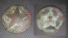 特价五十年代五五式空军帽徽一个铜帽徽包老保真怀旧
