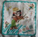 儿童乐园图案手帕(小女孩,米老鼠和唐老鸭,漂亮!)