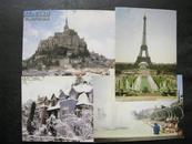 老画片:国外建筑风景(4张)