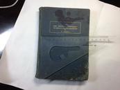 化学小工艺品制造法  1937年版  稀 见  题字 漂亮! 3L36