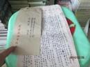 1953年刘燕及写给毛羽的信《有一张邮票》