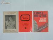 毛主席语录               国外出版三本合让:(其中一本封面是毛主席像的可能为孟加拉国初版更为少见,32开本,品好)