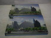 桂林好莱坞国际大酒店   收藏册