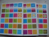 实用商业设计模版/共3册..