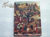 《比利时安特卫普皇家美术馆藏 黄金期佛兰德斯绘画的巨匠》《Masterpieces ofFlanders'Golden Age》 2001年
