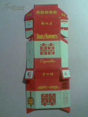 硬盒烟标-- 红双喜