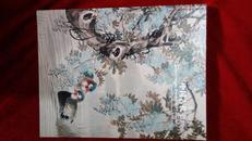 嘉德四季 第39期拍卖会 2014年 中国古代书画 超厚本