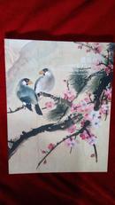 嘉德四季 第39期拍卖会 2014年 中国近现代书画(一)