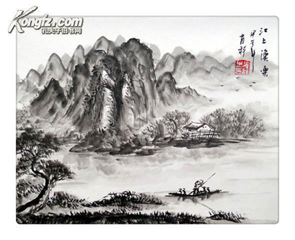 中国书画家协会理事/陕西省广播电视大学美术教育系讲师./陕西美协会员@肖@科@山水小品力作01一一江上渔乐(已托芯)…