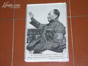 文化大革命期间的丝织画像:《我们伟大的领袖毛主席在天安门城楼上,向参加庆祝无产阶级,,,招手》(27*40厘米,93品)