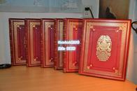 《英国古典庄园彩色版画集》19世纪伦敦出版,红色全真皮精装豪华版。6卷全,三面刷金 现货包邮