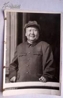 老相片  毛主席老年期的像片 15*22厘米