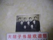 中共镇江市委审干办公室财贸组全体同志留影59.5.14