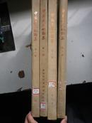 74年1版1印《中国历史地图集:1.3.6.8》8k..  有外盒