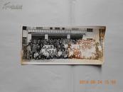 26189《热烈祝贺共青团赣州汽车运输分局第八次代表大会胜利召开》文革老照片